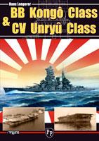 BB KONGO CLASS & CV UNRYU CLASS (W. Trojca)
