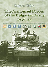 Armoured Forces of the Bulgarian Army 1936-45